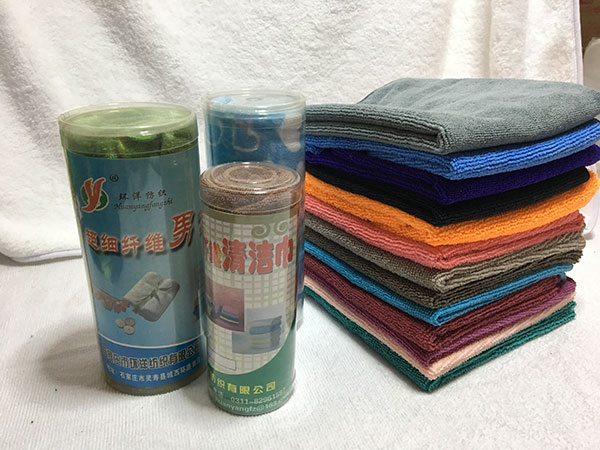 Weft Knitted Car Washing Towel 75x150cm 380gsm